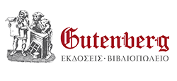 gutenberg_250